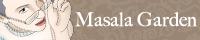 Masala Gardenさん